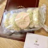 口コミ記事「ホテルの味のコロッケ美味しい♡」の画像