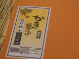 ピーマン×かき醤油ちりめん (#^.^#) おいしいの画像(1枚目)