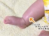 出産祝いにもピッタリなbabybuba(ベビーブーバ) ギフトセットLOで赤ちゃんのお肌に潤いを【モニター】の画像(9枚目)