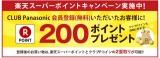「70%・20%offクーポン 本日限り」の画像(9枚目)