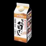 オリジナル「楽チン和食メニューブック」付き♥味が決まる!万能白だしを30名様に♪に応募しました。の画像(1枚目)