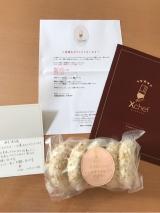 口コミ記事「絶品コロッケ☆ピンクダイヤモンドポテト☆コロッケ」の画像