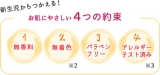 「★アトピタ 保湿頭皮シャンプー★」の画像(12枚目)