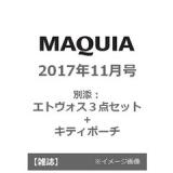 [女性誌] 11月号特集★付録買いにオススメの最新刊、一挙大公開!!(ファッション・美容誌も♪) の画像(555枚目)