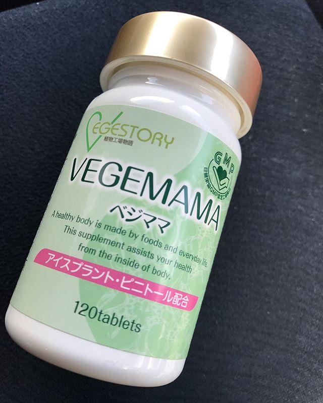 口コミ投稿:VEGEMAMAベジママ妊活中や妊娠中におすすめのこちらのサプリ。葉酸、ルイボス、ビタ…