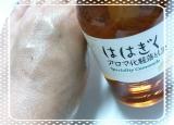 ははぎくアロマ 化粧落とし液☆株式会社石澤研究所の画像(7枚目)