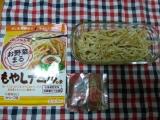 3人育児&マルトモお野菜まるモニター体験!!の画像(9枚目)