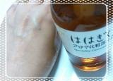 ははぎくアロマ 化粧落とし液☆株式会社石澤研究所の画像(8枚目)
