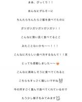 「無 添 加 ド ッ グ フ ー ド ♪」の画像(6枚目)