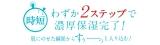 日本酒酵母×乳酸菌『プモアクリーム』の画像(3枚目)