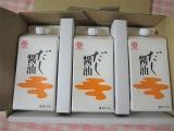 「簡単♡美味しい!鎌田だし醤油でさつまいもご飯♡」の画像(2枚目)