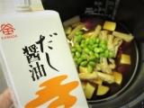 「簡単♡美味しい!鎌田だし醤油でさつまいもご飯♡」の画像(5枚目)