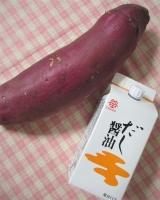「簡単♡美味しい!鎌田だし醤油でさつまいもご飯♡」の画像(4枚目)