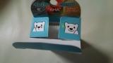 茶クマ対策できちゃう9月発売の洗顔石鹸♪その1の画像(4枚目)