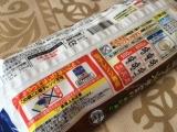 【アクリブランド秋の新商品】「豚めし」と「磯辺揚げ」2点セットの画像(7枚目)