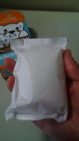 茶クマ対策できちゃう9月発売の洗顔石鹸♪その1の画像(5枚目)
