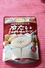 冷たいゼリー SSK シェフズリザーブ 冷たいコーンのスープ  冷たいじゃがいものスープ 災害食にも便利の画像(2枚目)