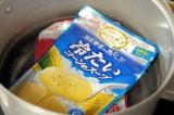 冷たいゼリー SSK シェフズリザーブ 冷たいコーンのスープ  冷たいじゃがいものスープ 災害食にも便利の画像(4枚目)