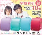「   [ニンテンドークラシックミニ] 祝!スーパーファミコン発売☆オムニ7取扱分をシェアします♪ 」の画像(108枚目)