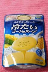 冷たいゼリー SSK シェフズリザーブ 冷たいコーンのスープ  冷たいじゃがいものスープ 災害食にも便利の画像(1枚目)