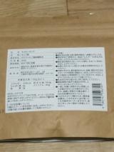 「   モニター紹介 」の画像(15枚目)