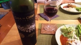 「モラタメで『カリスマ醸造家の最高コスパワイン』のモニターに当たりました(*^▽^*)」の画像(2枚目)