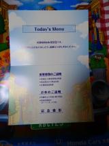 「新型NBOXをホンダカーズ大阪USJ納車センターで納車!!&ホンダ最高やー!!」の画像(268枚目)