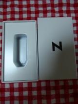 「新型NBOXをホンダカーズ大阪USJ納車センターで納車!!&ホンダ最高やー!!」の画像(29枚目)