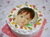 とろける鮪!と写真ケーキ!の画像(6枚目)