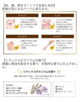 「【ハイスキン エッセンスリッチバーム】発酵ボタニカル モニター!」の画像(9枚目)