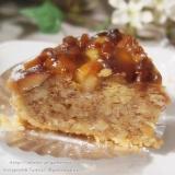 「   ☆マクロビオティックケーキ 4種の木の実のアーモンドタルト 食べてみましたぁ♪ 」の画像(4枚目)