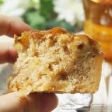 「☆マクロビオティックケーキ 4種の木の実のアーモンドタルト 食べてみましたぁ♪」の画像(6枚目)