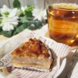 「☆マクロビオティックケーキ 4種の木の実のアーモンドタルト 食べてみましたぁ♪」の画像(7枚目)