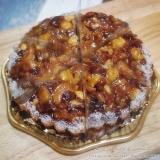 「☆マクロビオティックケーキ 4種の木の実のアーモンドタルト 食べてみましたぁ♪」の画像(1枚目)
