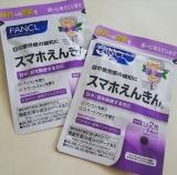 ファンケル♡スマホえんきんの画像(1枚目)