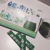 「   濃い 藍の青汁 ~純藍~ 」の画像(1枚目)