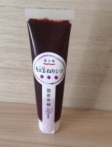 紫蘇の力強い梅干しのような味で美味しい♪ 海の精 紅玉ねりシソの画像(1枚目)