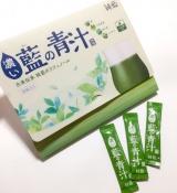 口コミ記事「濃い藍の青汁♡」の画像