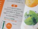 「藍の快調サポートで★腸内フローラ改善」の画像(3枚目)