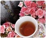★「美爽煌茶(びそうこうちゃ)・黒」でスッキリな日々♪の画像(3枚目)