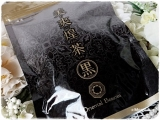 ★「美爽煌茶(びそうこうちゃ)・黒」でスッキリな日々♪の画像(1枚目)