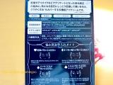 「ブリリアントアイズクリームは目元とまつげの多機能アイクリーム」の画像(3枚目)