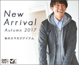 [コズモ] 9/23発売開始!タカラトミーのAIロボット「COZMO(コズモ)」←超ほしーーー! の画像(62枚目)