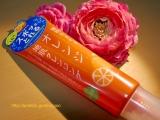 口コミ記事「【オレンジ地肌クレンジング】で頭皮の土台を整える新習慣」の画像