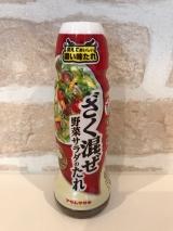 【☆当選12☆】ざく混ぜ野菜サラダのたれの画像(2枚目)