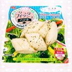 #一正蒲鉾株式会社 さんの#サラダフィッシュ #プレーン #バジル をお試しさせて頂きました♪ダイエットなどで注目されているサラダチキンはよく食べていましたがサラダフィッシュは初めて!!主原料…のInstagram画像
