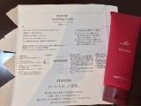 シャルレの化粧品「エタリテ」のクレンジングオイルと洗顔フォーム&洗顔ネットの画像(4枚目)