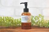 口コミ記事「カモミールの香りでリラックス。「ははぎくアロマ化粧落とし液」」の画像
