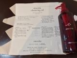 シャルレの化粧品「エタリテ」のクレンジングオイルと洗顔フォーム&洗顔ネットの画像(2枚目)
