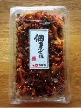「九州かば田のごった煮」の画像(1枚目)